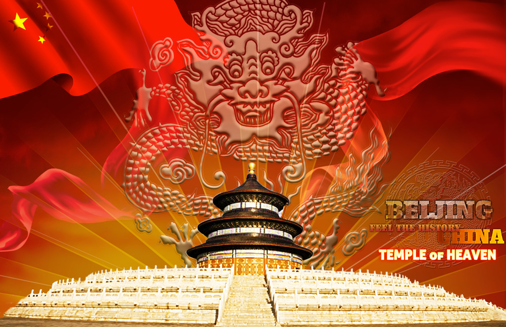 The Temple of Heaven - Feel the history of China